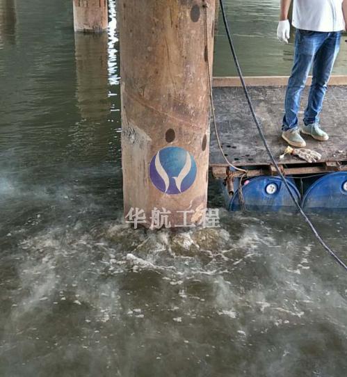 钢管水下切割