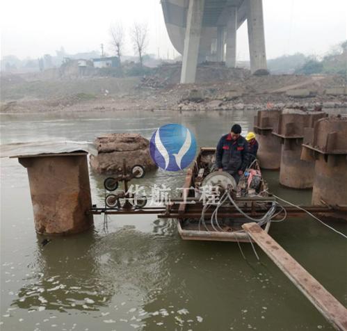 桥桩水下切割拆除