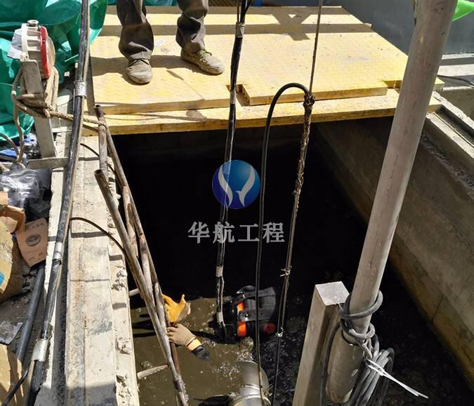 水下安装钢结构
