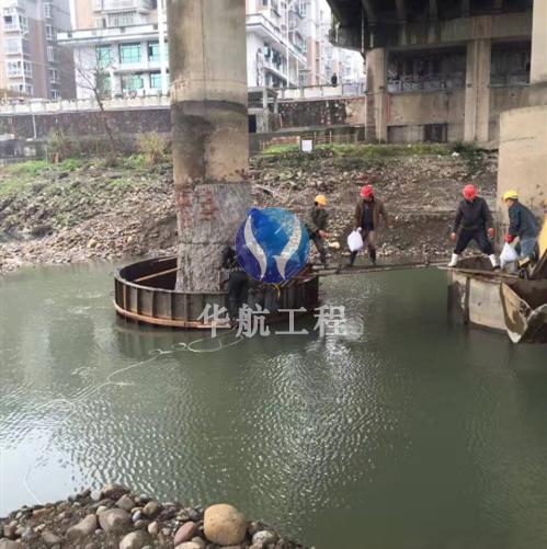 水下混凝土拆除
