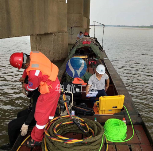 桥墩水下检测